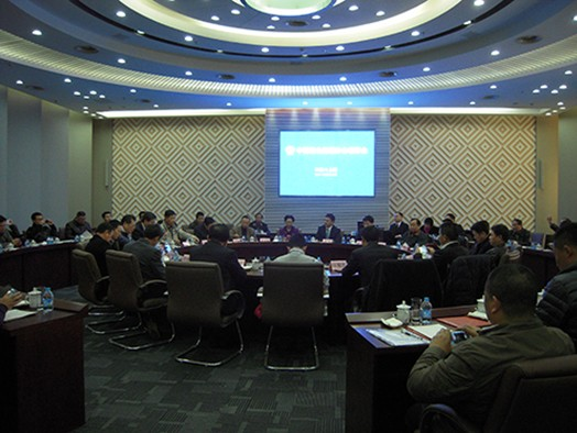 leaders and entrepreneurs from china non-staple food circulation